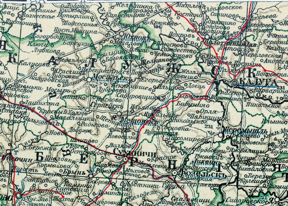 купец из деревни косьмово медынского уезда калужской губернии можно приобрести