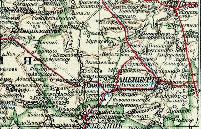 Данковский и раненбургский уезды рязанской губернии.