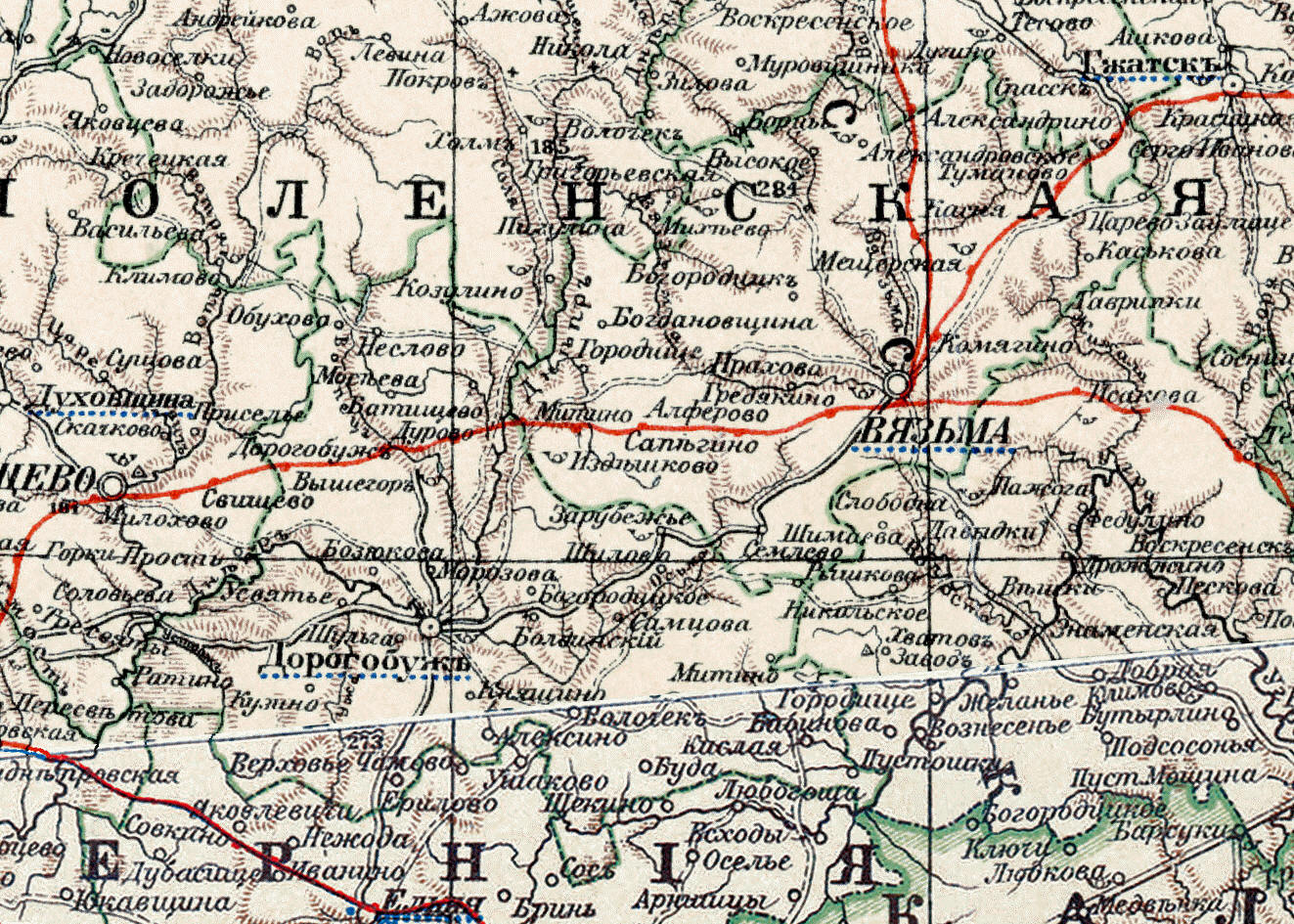 Дорогобужский и вяземский уезды смоленской губернии.